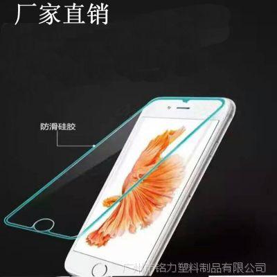 苹果3D硅胶塑边钢化玻璃膜 iPhone6 PLUS硅胶防尘保护膜 iPhone6S