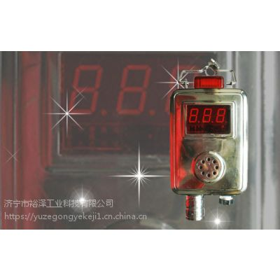 GJC4甲烷传感器沈阳煤科