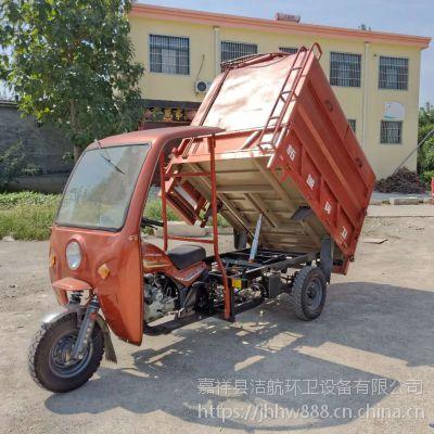 河南三轮摩托挂桶垃圾车价格自装卸式摩托垃圾清运车多少钱