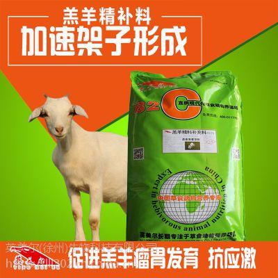 断奶羔羊育肥|羔羊快速育肥(就用羔羊开口料)