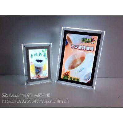 深圳市灯箱制作 超薄灯箱 水晶灯箱制作