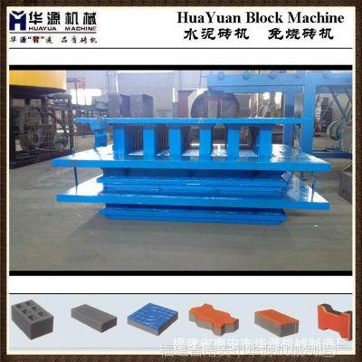 砖机模具 制砖机模具 厂家直销 质量可靠 福建品牌厂家专业生产