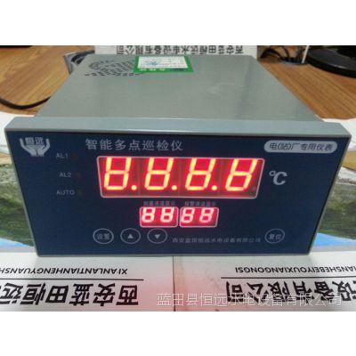 陕西恒远XWD温度巡检仪、XWD-48/XWD-64
