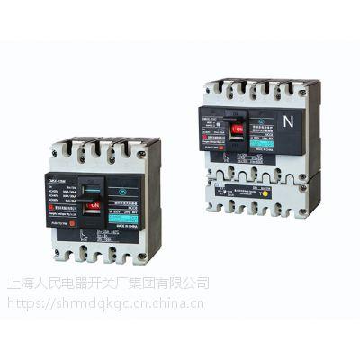 CM5-63L/3300 63A常熟开关塑壳式断路器