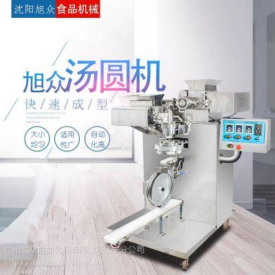 辽宁东北旭众商用全自动汤圆机多功能做粘豆包机器