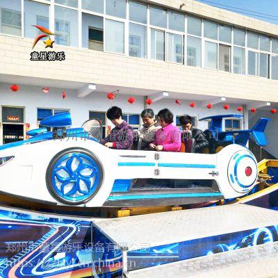 TX--BMFC宝马飞车童星小型公园游乐设备吸引小朋友