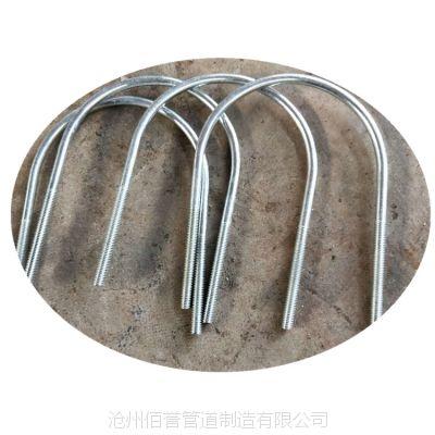 厂家供货C5不保温管卡 镀锌U型螺栓 品牌厂家报价