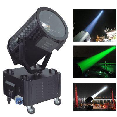 力盛LS-804 1000W-10000W探照灯单头探照灯可做两头三头四头氙气探照灯摇头换色探照灯