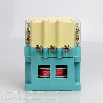 上海人民经销商特价供应CJ20-160A交流接触器