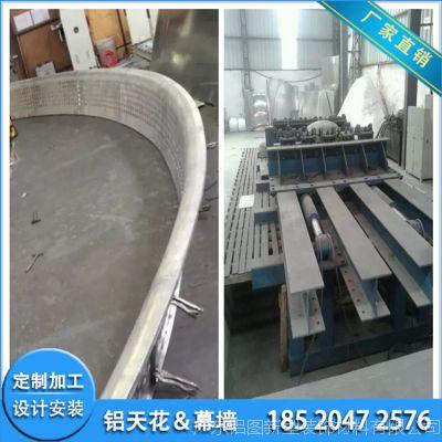 双曲铝板制造工艺 厂家定制各类双曲铝单板 扭曲铝单板装饰材料