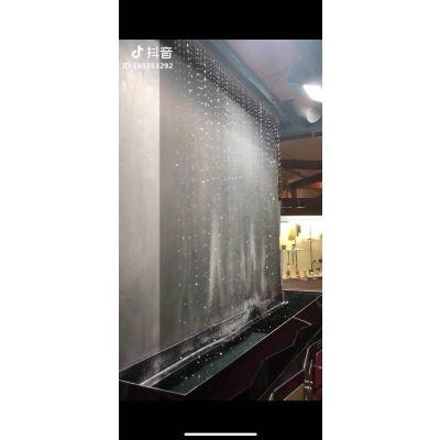 广州哪里有倒流水滴