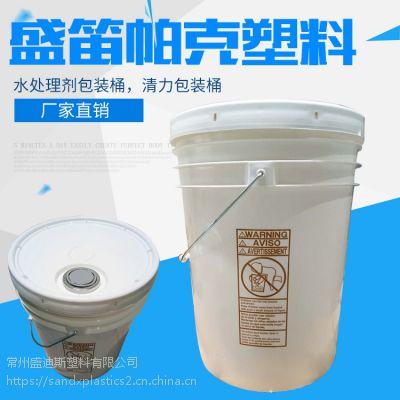 水处理剂包装桶,清力包装桶