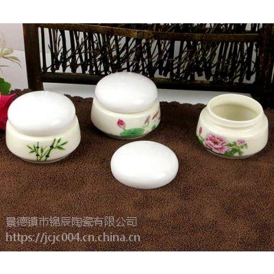 新品中式青瓷茶叶罐 小号密封便携茶叶罐