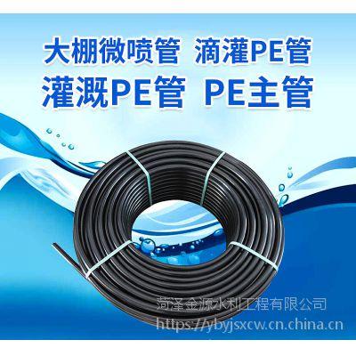 湖南PE管材给水管4分6分1寸山泉饮用管自来水管滴灌管灌溉管黑色