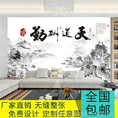 3d中式水墨天道酬勤山水无缝大型壁画酒店电视背景墙纸墙布整张