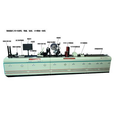 写磁UV喷码一体机DOD-UV喷码贴标机价格制卡设备厂家