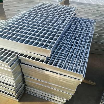 【海唐】生产热镀锌钢格板_地沟盖板_广西楼梯踏步板