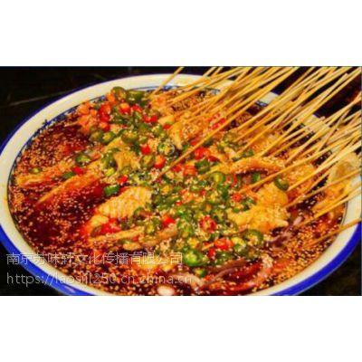 郴州小吃钵钵鸡培训的地方 专业小吃培训班
