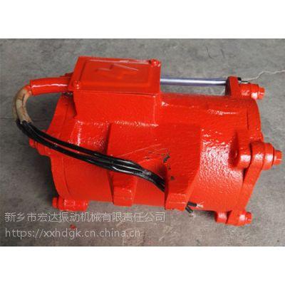 供应gzk-150型附着式高频振动器|宏达附着式高频振动器厂家
