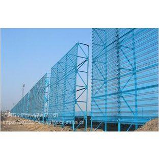 供应防风网企业 防风抑尘网专家 国润挡风网