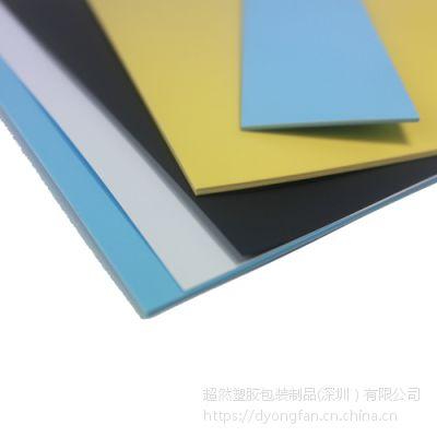 厂家定做PP磨砂片材|PP磨砂胶片|PP绝缘隔板垫片
