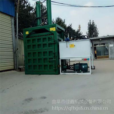 佳鑫大型废金属压块机 工厂边角料液压扁机 废铁废铝打包机报价