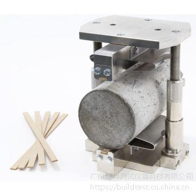 建科科技供应意大利Controls混凝土实验室设备——PILO全自动混凝土试验机