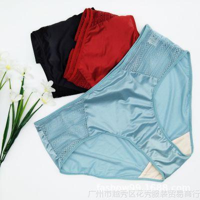柔滑性感女士内裤中腰三角裤舒适透气实体专柜品质