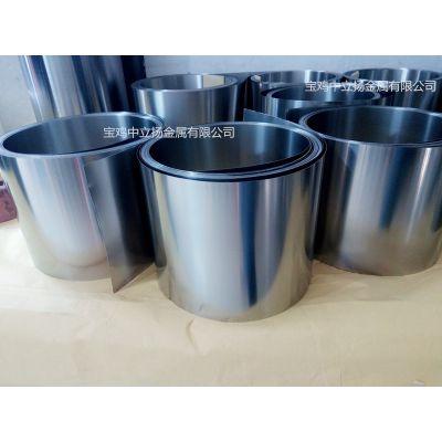 宝鸡Zr60702冷轧纯锆箔 0.025 0.03 0.05 0.06 0.08 0.1 0.2锆带