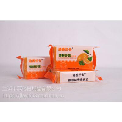 洗衣皂 外贸出口优质 生产厂家