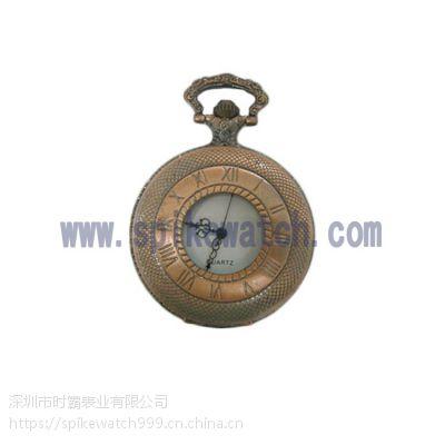 SPIKE手表工厂供应新款复古纪念金属怀表质量保证