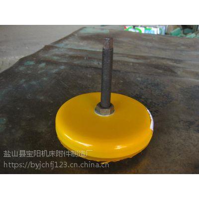 机床垫铁厂家可调整垫铁规格齐全