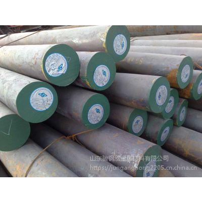 供应4Cr10Si2Mo电渣圆钢价格4Cr10Si2Mo电渣材料新冶钢配送中心