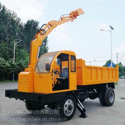 八骏四不像随车挖报价 四不像工程运输车加装挖掘机 轮式挖掘机