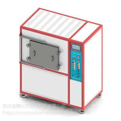 苏州诺曼比尔供应3D打印钴铬合金齿科气氛烧结炉