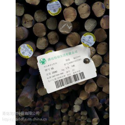即墨20CrMnTi渗碳钢/优质厂家现货供应
