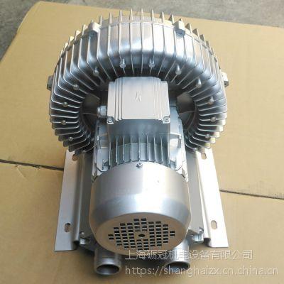 河北XFC-2200漩涡气泵