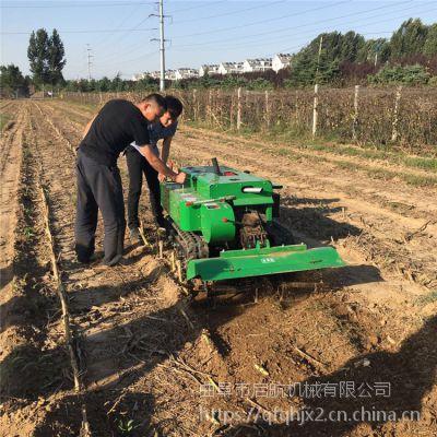 启航牌小型果园施肥开沟机 电起动施肥机 快慢可调开沟机