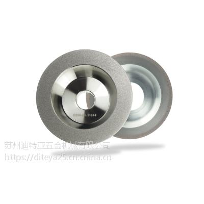 金刚石砂轮 碗型合金砂轮 钻石砂轮 高品质