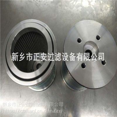 液力偶合器滤网滤芯YOT51-14-03