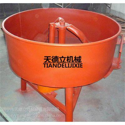 天德立 JQ350立式砂浆搅拌机 5.5KW混凝土搅拌机 灰浆搅拌器