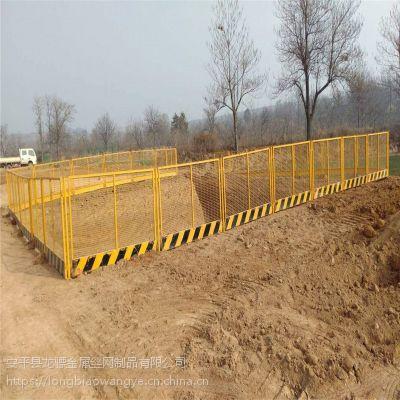 公路修建安全围栏 基坑临边围栏 市政施工护栏