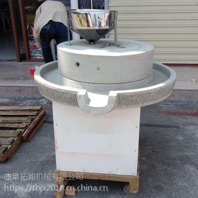 适应广泛电动石磨 养生米浆电动石磨机 现货热销