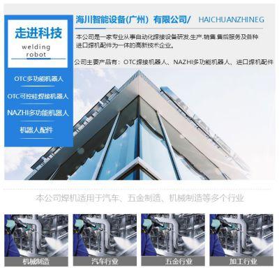 焊接机械臂-海川智能-焊接机