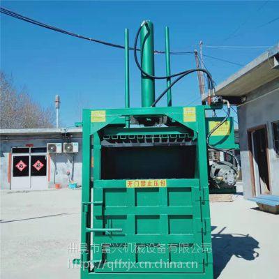 富兴多功能杂料打包机 编织袋液压挤包机 旧物料回收压块机直销