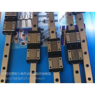 东莞TBI国产线性导轨大量现货TRH15