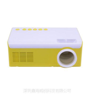 黑联跨境投影仪迷你家用娱乐便携式迷你微型投影机