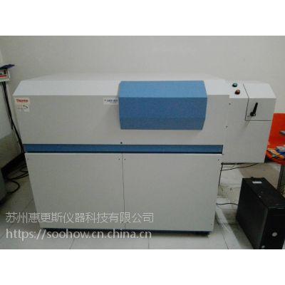 纯铅、电解铅化学成分金属分析仪热电光谱仪