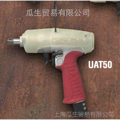 供应日本瓜生URYU气动工具UAT(断气型)系列油脉冲扳手(升级版)