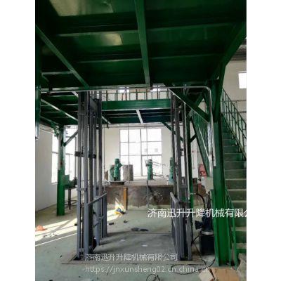2吨液压货梯/2000公斤升降平台